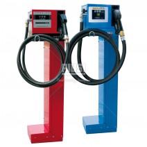 Distribuitor de combustibil CUBE debit 70 litri